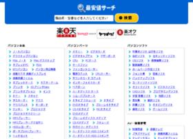 yasui-misesagasi.com