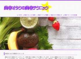 yasuka-club.com