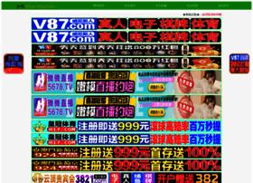 yasumarket.com
