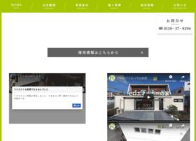 yasumoto.co.jp