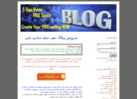 yasweblog.ir