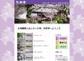 yatadera.or.jp