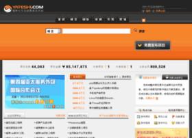 yateshi.com