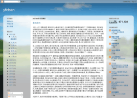 yatfeichan.blogspot.hk