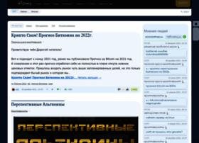yatochka.ru