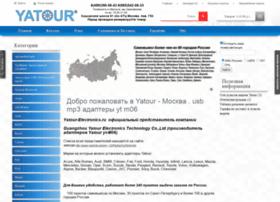 yatour-electronics.ru