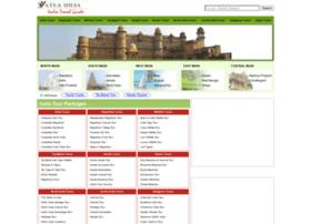 yatraindia.com