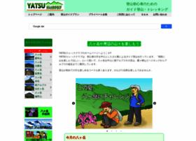 yatsu-trek.com