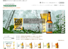 yatsugatake-beer.com