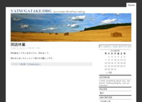 yatsugatake.org