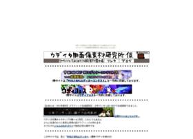 yattsuke.gouketu.com