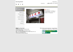 yaukinghotel.com.hk