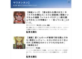 yautatp.ddo.jp