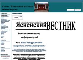 yav.oren.ru