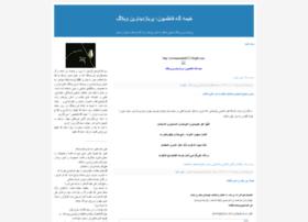 yavaranemahdi313.blogfa.com