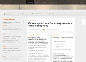 yavonline.ru