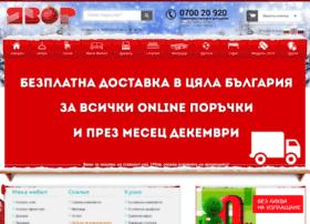 yavor-bg.com