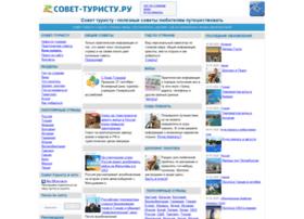 yavputi.ru