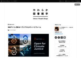 yawatosho.hateblo.jp
