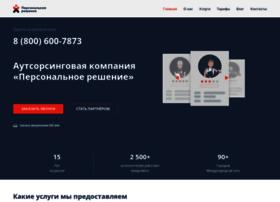 yawork.ru