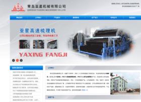yaxingfangji.com