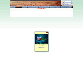 yazahra1391.miyanali.com