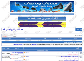 yazansat.com