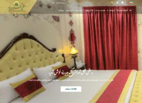 yazdarghotel.com