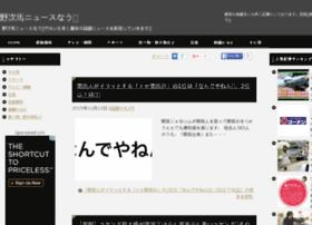 yaziuma.net