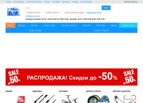 yazz.com.ua