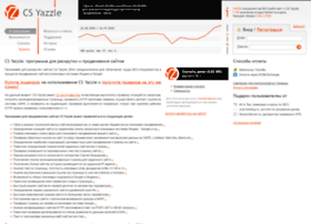 yazzle.ru