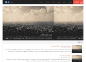 ybasha.com