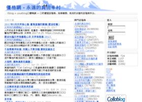 yblog.org