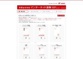 ybn.jp