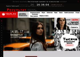 yburlan.com