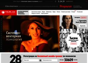 yburlan.ru