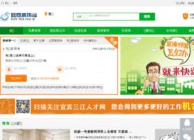 ybzs.com.cn