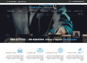 yc-lawyer.com