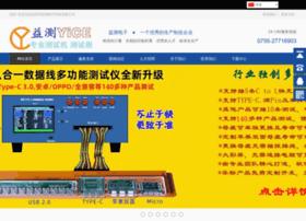 yc-test.com