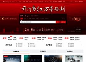 yc.fang.com