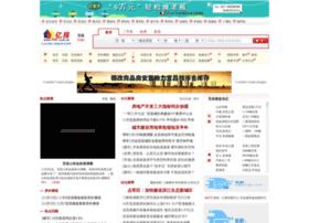 yc.fdc.com.cn