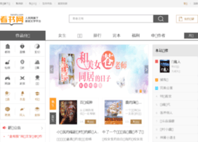 yc.qukanshu.com