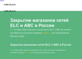 ycainvest.com