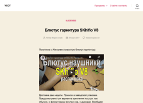 yccy.ru