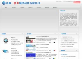 ycebd.com