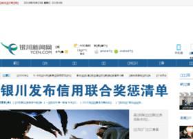 ycen.com.cn