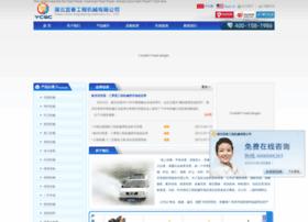 ycgc.com