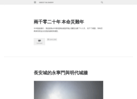 ychiang.wordpress.com