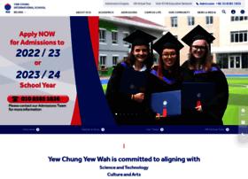 ycis-bj.com