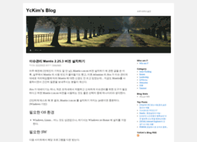 yckim.wordpress.com